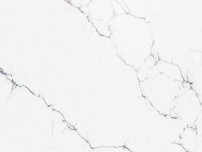 Marmex Sprl - Carrara Venatino