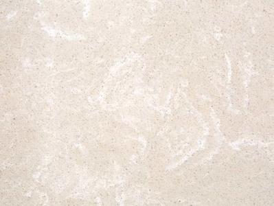 Marmex  - Marbre Composite Beige